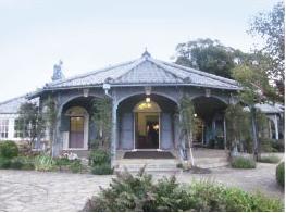 旧グラバー住宅